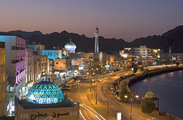 Links to Oman