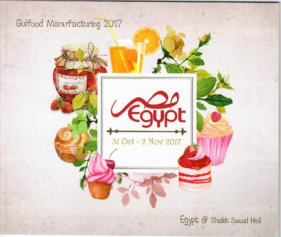 Gulfood-Manufacture-Profile-1.jpg