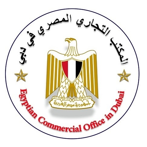 Egyptian Commercial Office in Dubai
